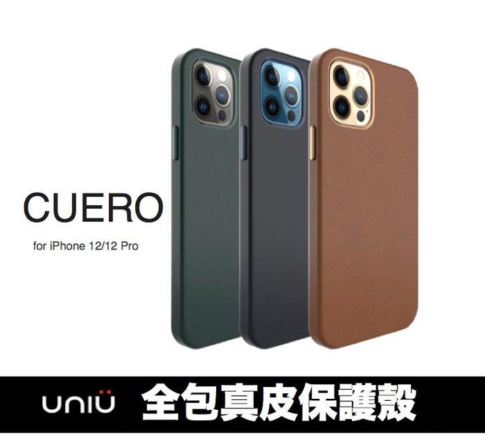 Uniu iPhone 12/12 Pro CUERO 全包皮革保護殼真皮皮革全包式保護殼