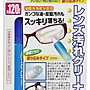 【JPGO】日本製 clear 鏡片去油脂清潔液 10...