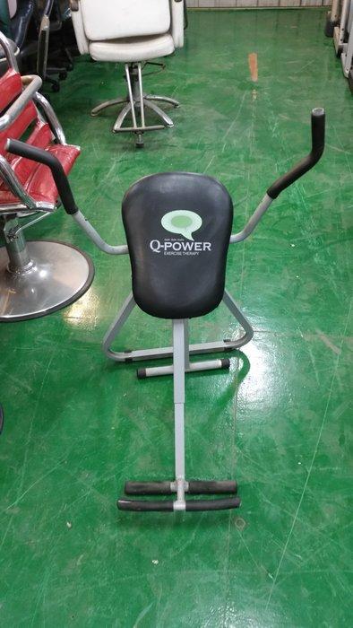 宏品二手傢俱 家具拍賣 中古踏步機儀表掌握資訊  2手運動練腳力機  跑步機 划步機 中古健身器材 踏步機 舒壓機