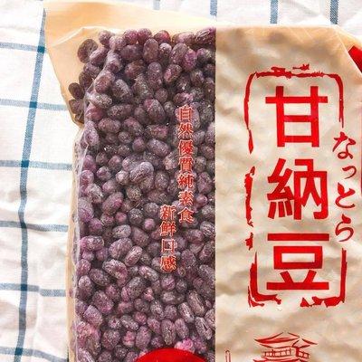 愛饕客【蜜糖小紅豆】古早味甜點,茶餘飯後的良伴 !!另有紅甘納豆、白甘納豆