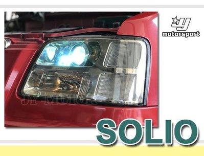 》傑暘國際車身部品《全新超亮版 SOLIO NIPPY 晶鑽銀框魚眼大燈一顆2000