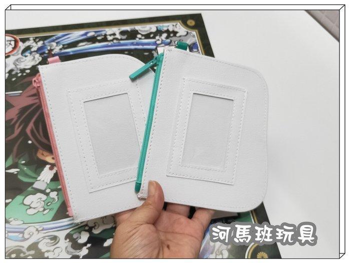 河馬班玩具-授權鬼滅之刃-造型票卡夾-炭治郎-彌豆子/木棉花授權