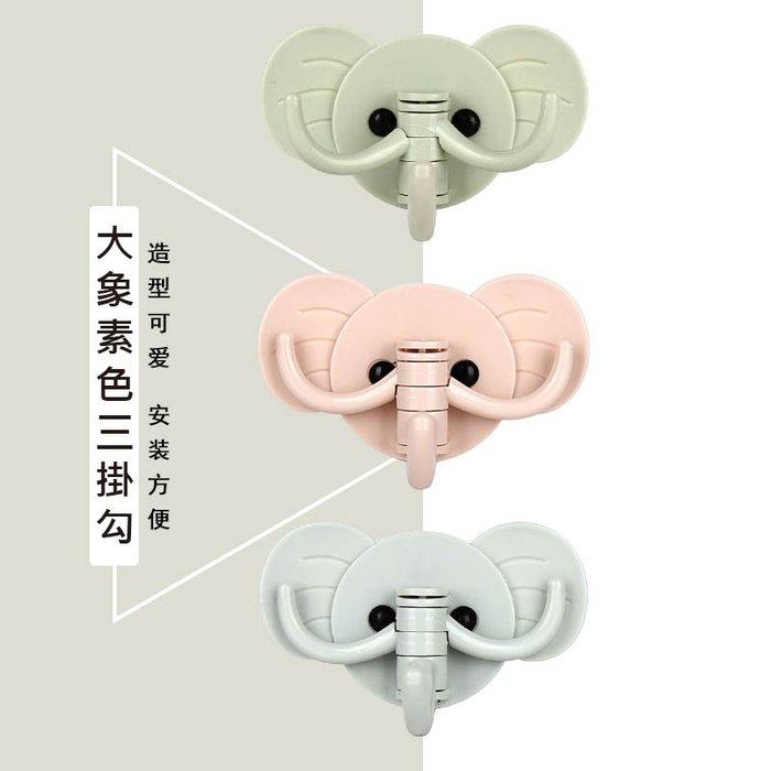 大象造型掛勾  三件一組 隨機發貨