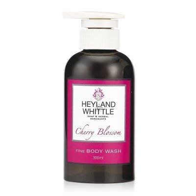 *╮☆靚美妝部屋☆╭*Heyland Whittle 英倫薇朵 櫻花香氛潤髮乳 300ml 全新商品 $280