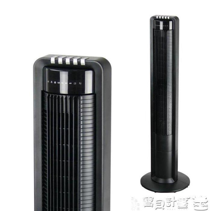 大廈扇 家用塔扇電風扇落地扇遙控靜音無葉風扇立式大廈扇定時igo 220v
