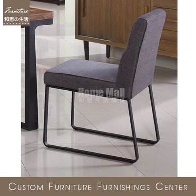 HOME MALL~德克斯深色布餐椅(B3082-1)$2800元(雙北市免運費)6N