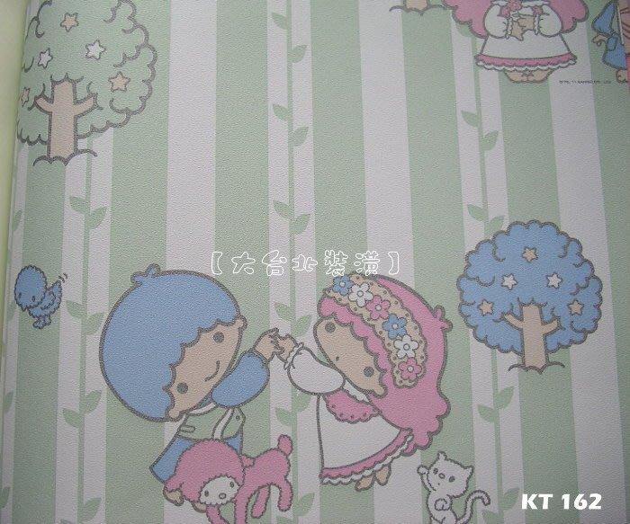 【大台北裝潢】Sanrio三麗鷗兒童壁紙* kiki&lala 可愛雙子星 直條綠葉森林 每支1000元