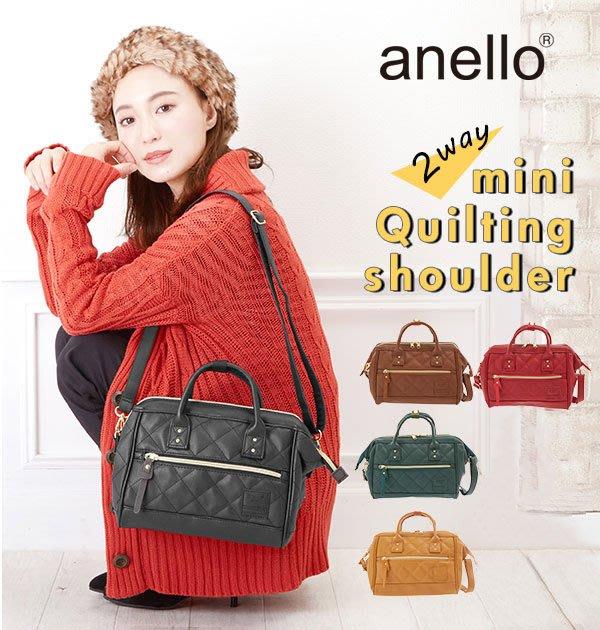 《現貨免運》日本2018冬新款Anello菱格紋兩用托特包 PU仿皮 肩背包 波士頓包 手提包 TOTE《果醬麻嚴選》