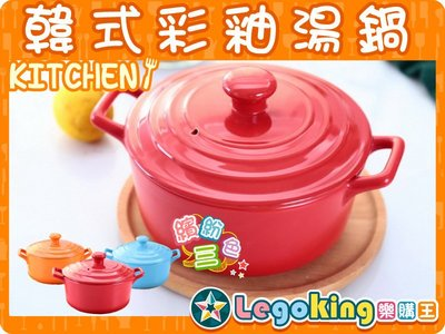 【樂購王】炫彩《韓式彩釉湯鍋》陶瓷砂鍋 燉湯 煲湯 悶肉 立即鎖溫 通風腔底 【B0405】