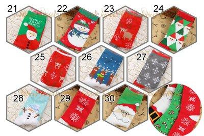 可愛聖誕公公保暖襪 寶寶禮物襪 寶衣舖【WC027】