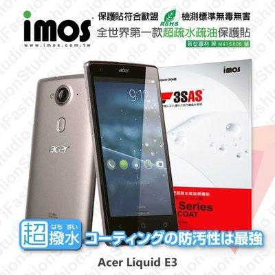 愛瘋潮】急件勿下 Acer Liquid E3 iMOS 3SAS 防潑水 防指紋 疏油疏水 螢幕保護貼
