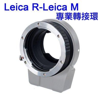 @佳鑫相機@(全新)專業轉接環LR-LM for Leica R鏡頭轉Leica M相機(可搭天工LM-EA7自動對焦環