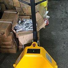半電動拖板車 電動油壓拖板車 兩用型電動油壓拖板車 荷重:1.5噸