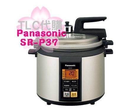 【TLC代購】Panasonic 國際牌 SR-P37 微電腦電子壓力鍋 煮飯 燉湯 3.7L 粉/銀 ❀新品 ❀預定❀