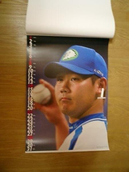 貳拾肆棒球棒球-日本帶回-07年松坂大輔等 西武大掛曆月曆