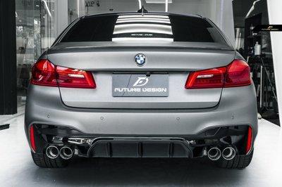 【政銓企業有限公司】BMW G30/G31 升級 F90 M5式樣 後下巴 後擾流 原廠PP材質 現貨供應 免費安裝