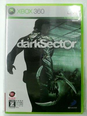 二手佳品~有現貨 XBOX 360 黑暗戰區 純日版 日文版 18+限制級 第三人稱射擊 TPS Dark Sector