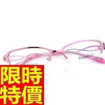 眼鏡框 鏡架-經典半框鏤空知性女配件4色64ah13[獨家進口][巴黎精品]