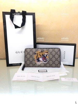 30年老店 預購 GUCCI GG Supreme 老虎  拉鍊 長夾 451273 美洲虎