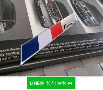 法國旗 FRANCE 鋁合金貼標 VESPA 偉士牌 GTS 300 IE SUPER SPORT LT LXV 125