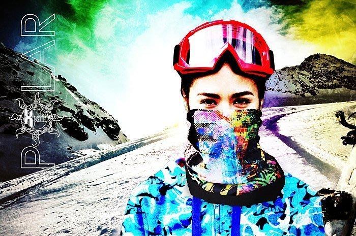 Spain Multifunctional Headwear POLAR 西班牙多功能頭巾 極地款 登山 滑雪 禦寒必備