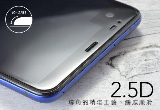 ☆偉斯科技☆免運HTC U Ultra (滿版) 鋼化玻璃貼~9H硬度 0.2M 抗刮~~現貨供應中!