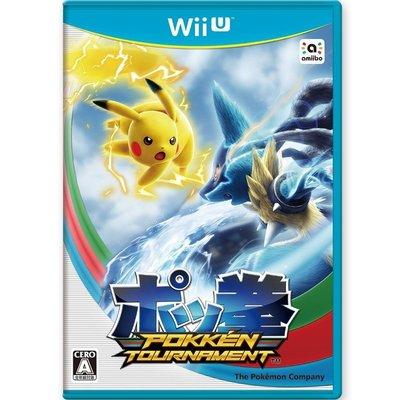 【二手遊戲】WiiU 寶可拳 神寶拳 寶可夢 Pokemon tournament 日文版【台中恐龍電玩】