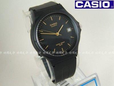 【時間光廊】CASIO 卡西歐 丁面日期 超薄 超值低價大放送 指針錶 學生錶 上班族 MW-59-1E