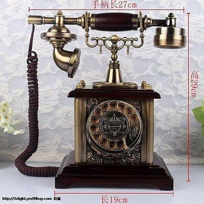 yes99buy加盟-仿古電話機旋轉盤 仿古電話機實木