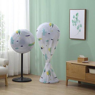 風扇防塵罩 風扇套 防塵套 短款 植物 印花 電扇罩 風扇罩 PEVA 換季收納 全包【Z003】Color_me