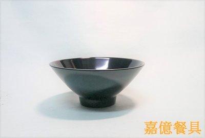 ~嘉億餐具~台灣製 美耐皿707尖碗黑色 日式飯碗湯碗備料盆開店營業廚房用品過年過節餐具