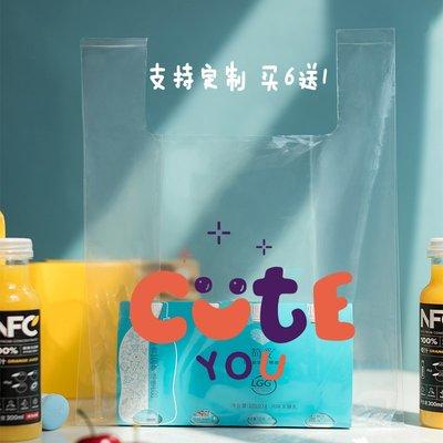 一次性打包手提袋透明背心袋甜品面包蛋糕食品外賣塑料袋定制logo