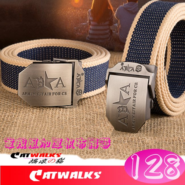 【 Catwalk's 搖滾の貓 】軍規風雙A戰鬥星金屬扣頭加厚款帆布腰帶 ( 16色 )