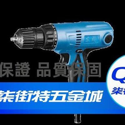 東成手電鉆調速扭力手電鉆家用起子機螺絲刀J1Z-FF08-10A電動工具-柒街特區五金