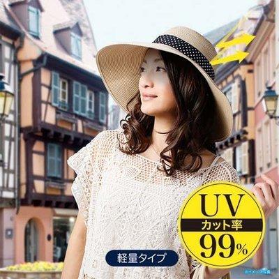 現貨 [霜兔小舖]日本 sunfamily 抗UV99% 遮陽帽 防曬帽 蝴蝶結 12cm寬帽  ~(米色)
