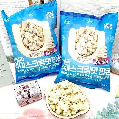韓國 GS25 超商限定 香草冰淇淋風味爆米花 75g 香草冰淇淋口味爆米花!有真正香草籽的味道【特價】§異國精品§