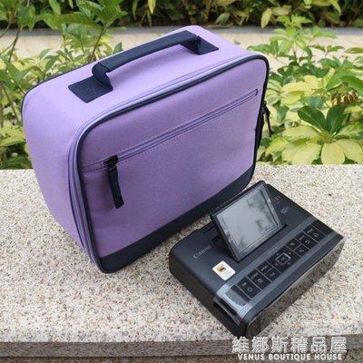 CP1300相片打印手提包佳能CP1200防護旅行包投影配件包數碼收納包  全館免運