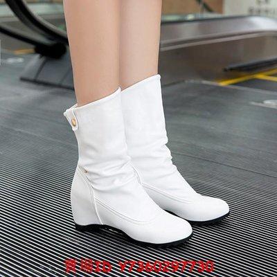 大碼女鞋 小碼女鞋 大小碼女鞋 春秋新品白色短靴內增高坡跟韓版中筒舞蹈單靴女馬丁靴子40414243 小尺碼女鞋