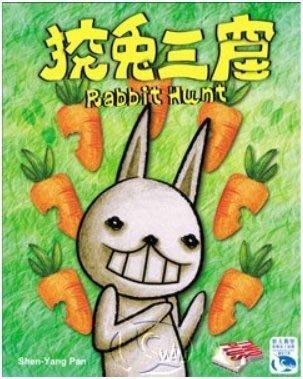 狡兔三窟 Rabbit Hunt 繁體中文版 高雄龐奇桌遊
