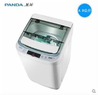 熊貓4.8kg洗衣機全自動家用小型迷妳波輪兒童寶寶嬰兒小洗衣機 尚美優品