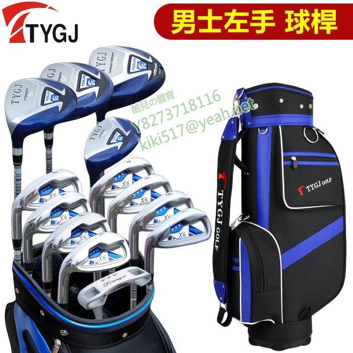 酷兒の體育 廠家直銷 TTYGJ 高爾夫套桿 高爾夫球桿左手 全套 男士球桿套桿 初學套桿 13支全套桿