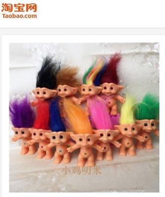 【盜版貨教學文】幸運小子、醜娃、巨魔娃娃、醜妞、Troll Doll、魔髮精靈