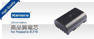 ※相機工匠¥免運商店※ A++類(現貨) Kamera 鋰電池 for Panasonic DMW-BLF19 * 台中市