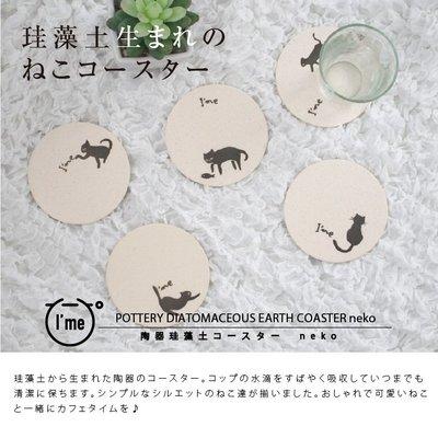 ◎Life Sense◎【n.nele...