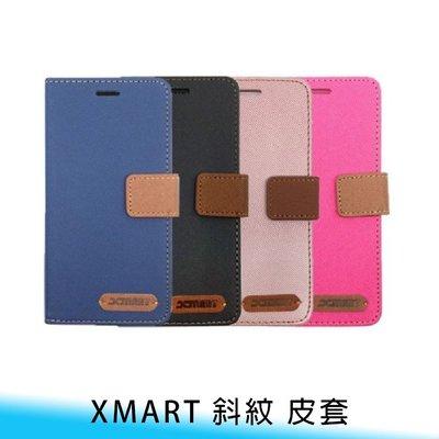 【台南/面交】Xmart iPhone 7/8/9/SE2 plus 4.7/5.5 斜紋 撞色 磁扣/插卡/翻蓋 皮套