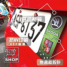 【STREET PARK】訂製歐盟 車牌裝飾 SUBARU WRX 二片式 無邊框設計【原價780$ 特價 580$】