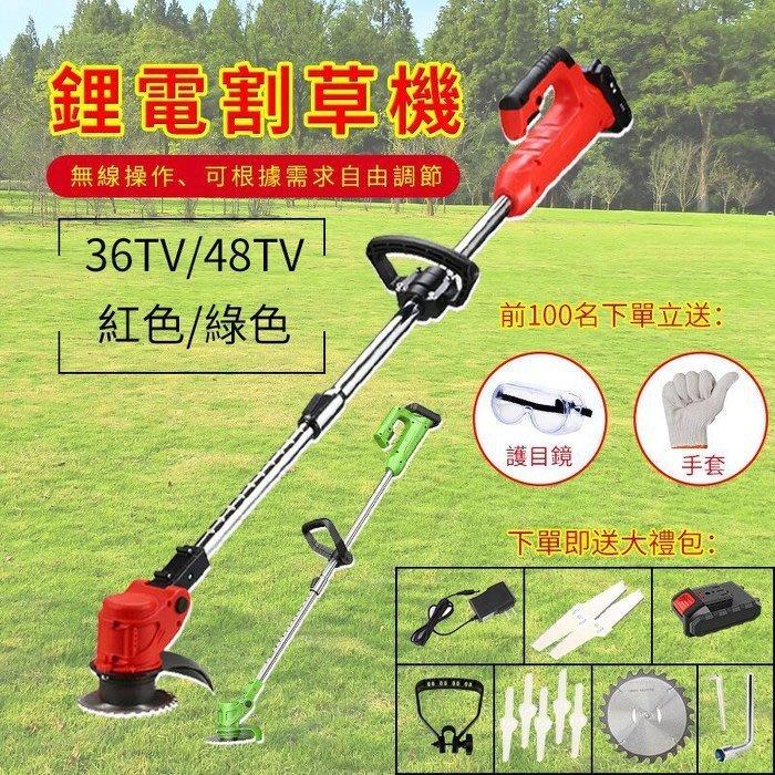 台灣現貨 24H急速出貨 小倉Ogula  48V鋰電割草機工業款 手持無線鋰電 打草機 電動除草機剪草坪機 充電式免運