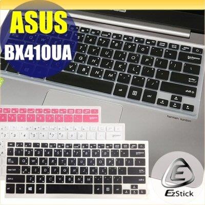 【Ezstick】ASUS BX410 BX410UA 彩色中文印刷鍵盤膜(台灣專用,注音+倉頡) 矽膠材質 鍵盤膜