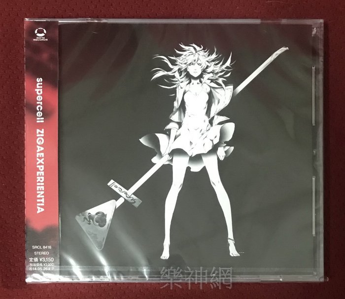 supercell ZIGAEXPERIENTIA (日版CD) GuiltyCrown原罪之冠 My Dearest