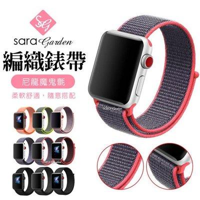 Apple Watch 1 2 3 尼龍 編織 錶帶 38mm 42mm 手環運動透氣魔鬼氈智慧運動替換R0425003
